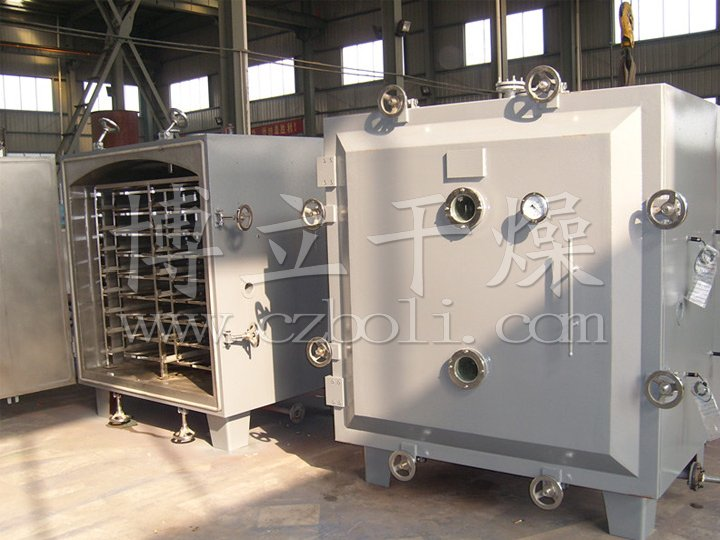 YZG Round Static Vacuum Dryer